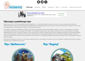 golopuz.org