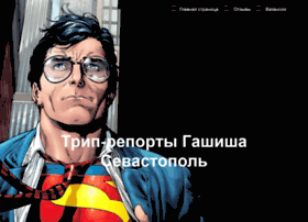 golos-na-pervom.ru