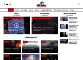 golos-naroda.tv