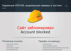 golos-vsem.ru