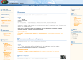golosa.info