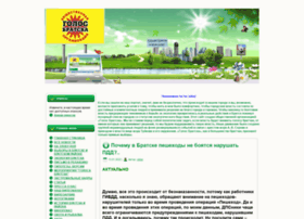 golosbratska.ru