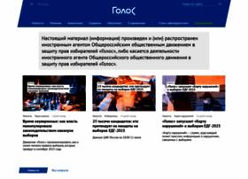 golosinfo.org
