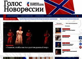 golosnovorossii.ru