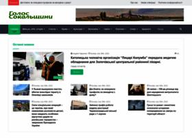 golossokal.com.ua