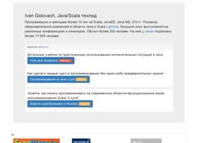 golovachcourses.com
