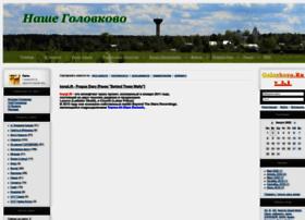 golovkovo.ru
