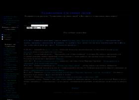 golovolomka.hobby.ru