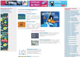 golovolomki.go4u.ru