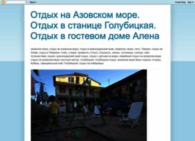 golubickaya1.blogspot.ru