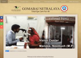 gomabainetralaya.org