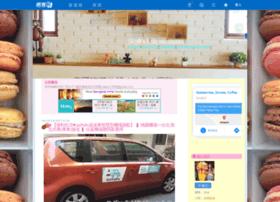 gomaki1418.pixnet.net
