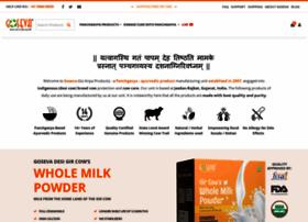 gomataseva.org