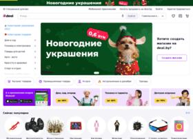 gomelskaya-obl.deal.by