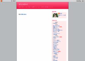 gomi-suteba-dl.blogspot.com