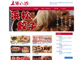 gomihattin.co.jp