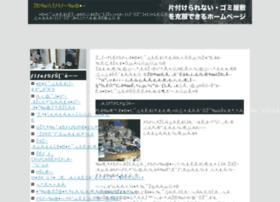 gomiyasiki.iidashippe.com