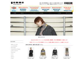 gomme-online.jp