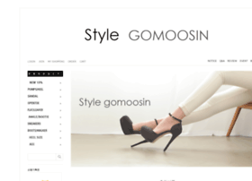 gomoosin.co.kr