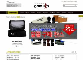gomuin.com