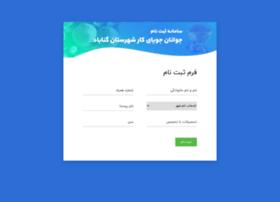 gonabad.net