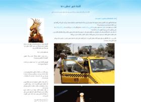 gonabadha.blogfa.com