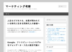 gonakagawa.net