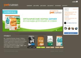 gonatural.ru