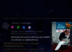 goncharov.ru