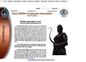 gondindia.org