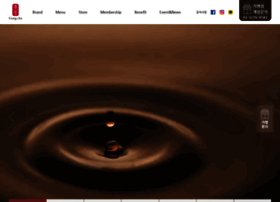 gong-cha.co.kr