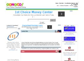 gongco.com