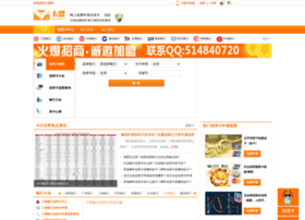 gonghang.kameng.com