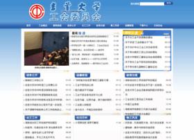 gonghui.jsu.edu.cn
