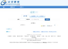 gongjiaoluxian.com
