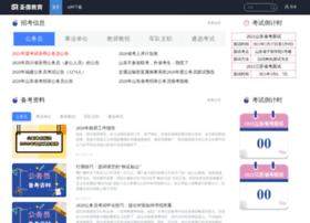gongkaow.com