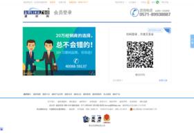 gongkong.bmlink.com