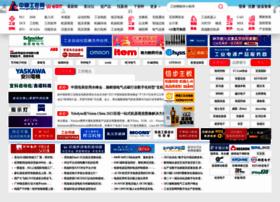 gongkong.com