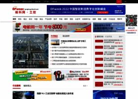 gongkong.ofweek.com