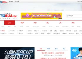gonglue.cngba.com