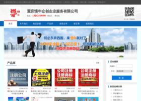 gongshang.atobo.com.cn