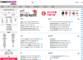 gongwon.net