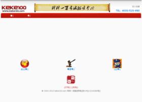 gongwuyuan.keke100.com