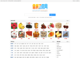 gongxiao8.com