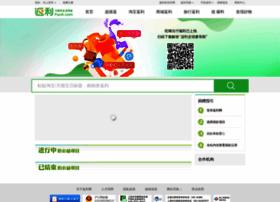 gongyi.51fanli.com