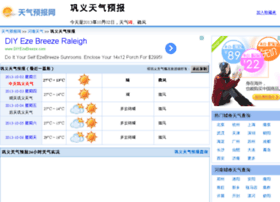 gongyi.tqybw.com