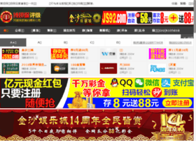 gongzhens.com