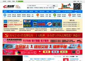 gongzhou.com