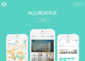 gongzuojihui.com
