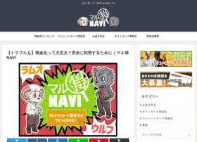 gonna-jaccs.jp